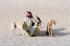 rêver de chasse islam.